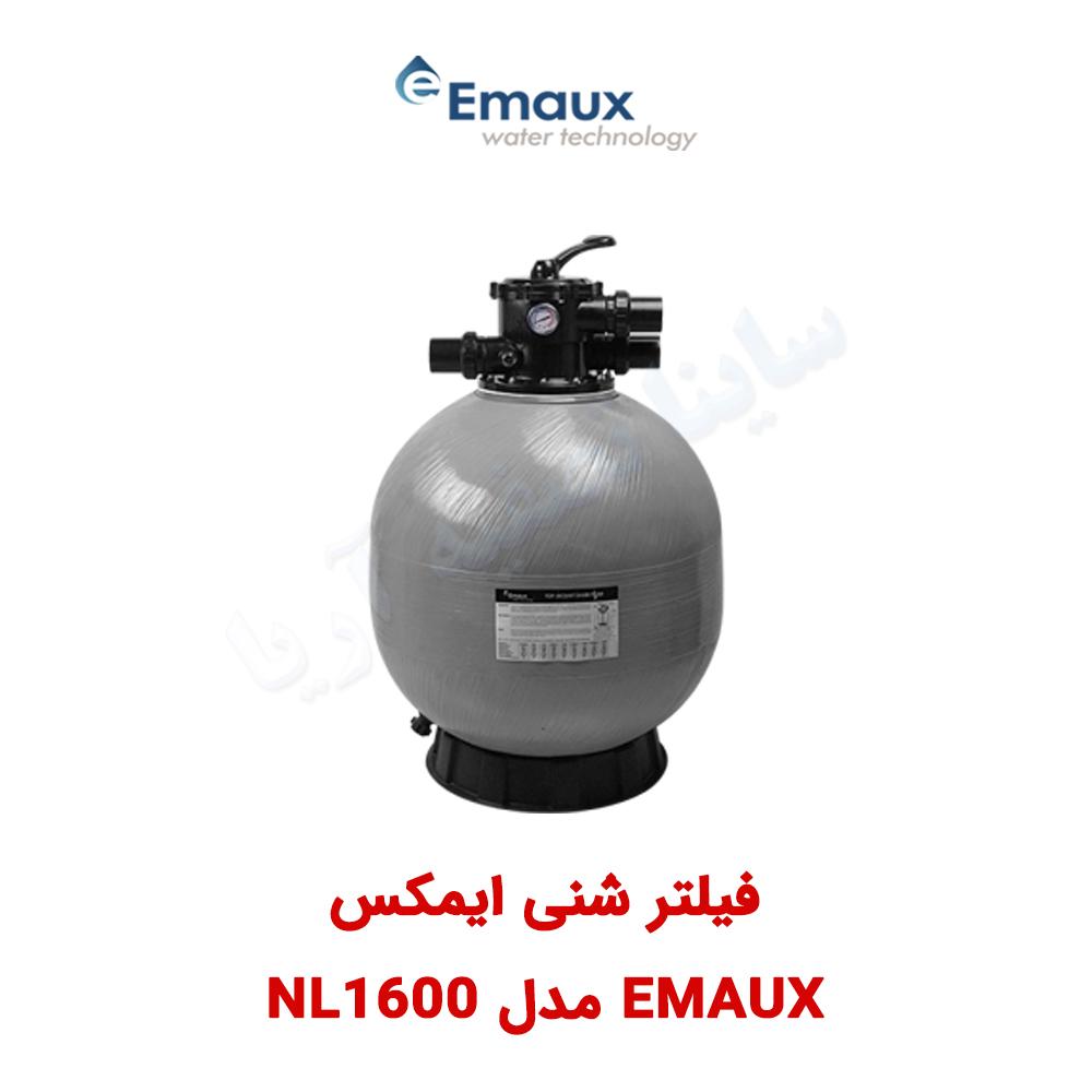 فیلتر شنی تصفیه آب Emaux مدل NL1600