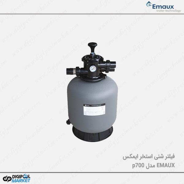 فیلتر شنی استخر EMAUX مدل p700