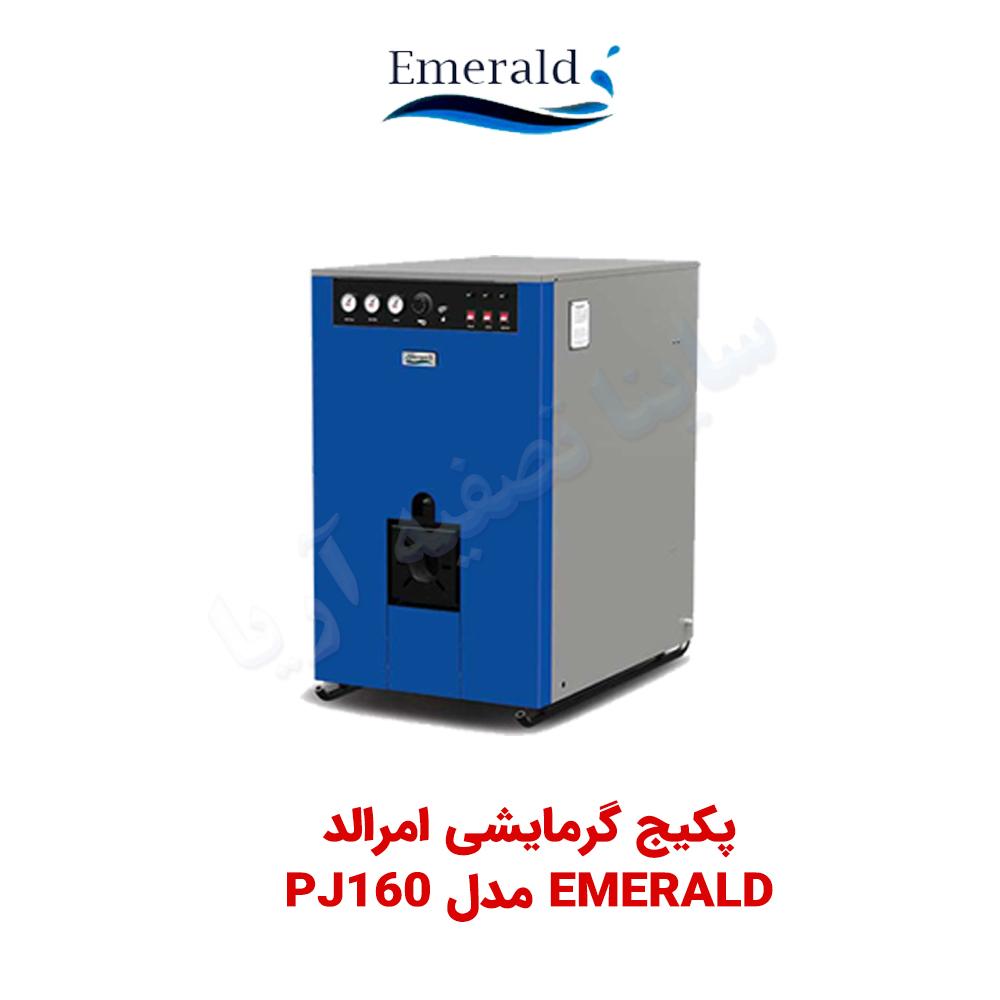 پکیج گرمایشی Emerald مدل PJ160