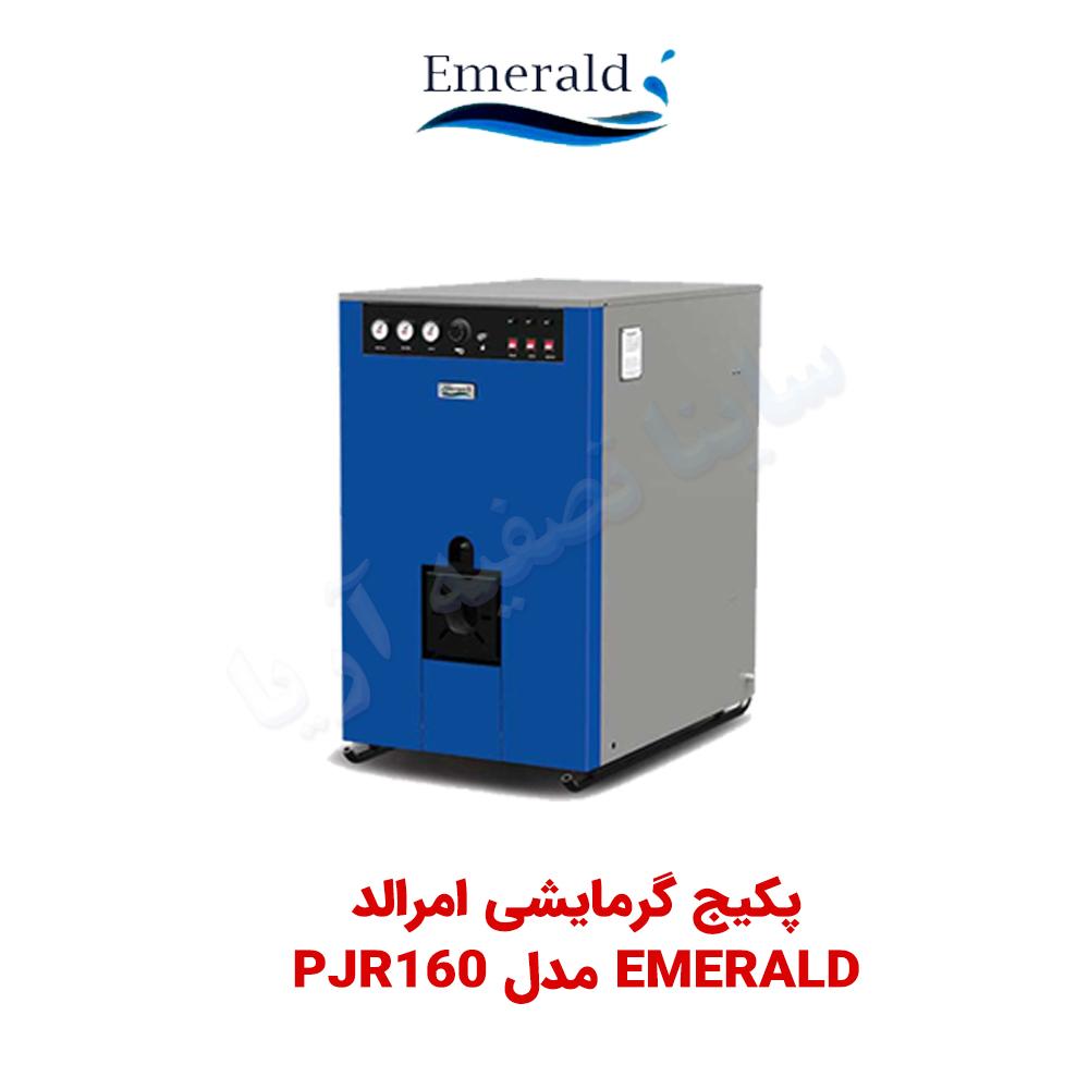 پکیج گرمایشی Emerald مدل PJR160