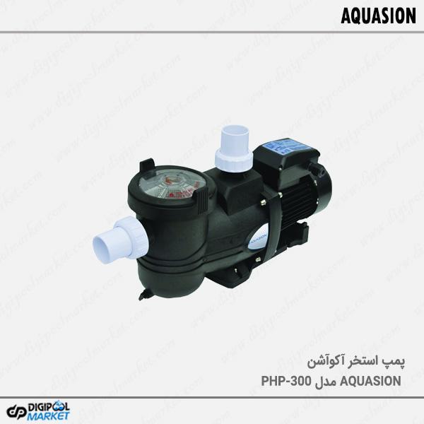پمپ استخر Aquasion مدل PHP-300