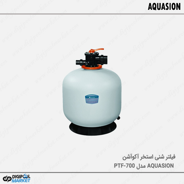 فیلتر شنی استخر آکوشن مدل ptf700