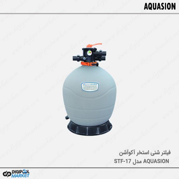 فیلتر شنی استخر Aquasion مدل STF-17