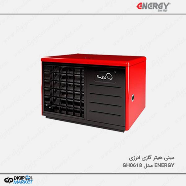 هیتر گازی انرژی مدل فن ایرانی GH0618