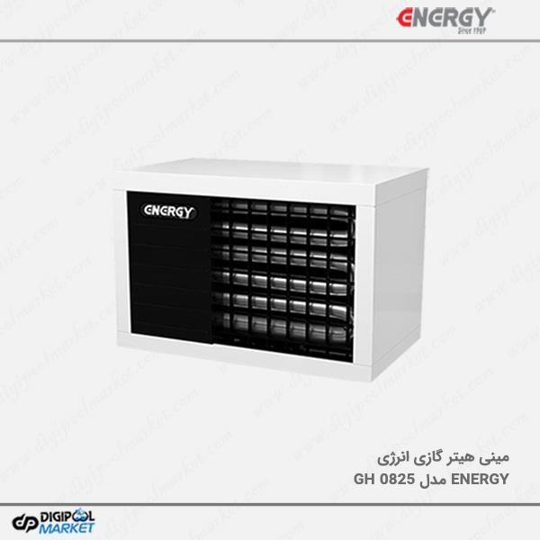 هیتر گازی انرژی مدل فن ایرانی GH0825